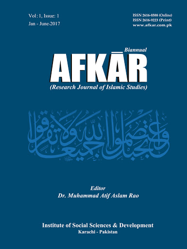 Afkar Research Journal