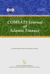 COMSATS Journal of Islamic Finance (CJIF)