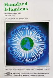 Hamdard Islamcus journal