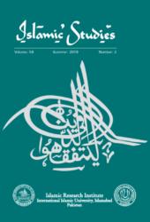 Islamic Studies Research Journal
