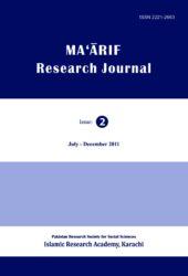 Maarif Research Journal IRAK