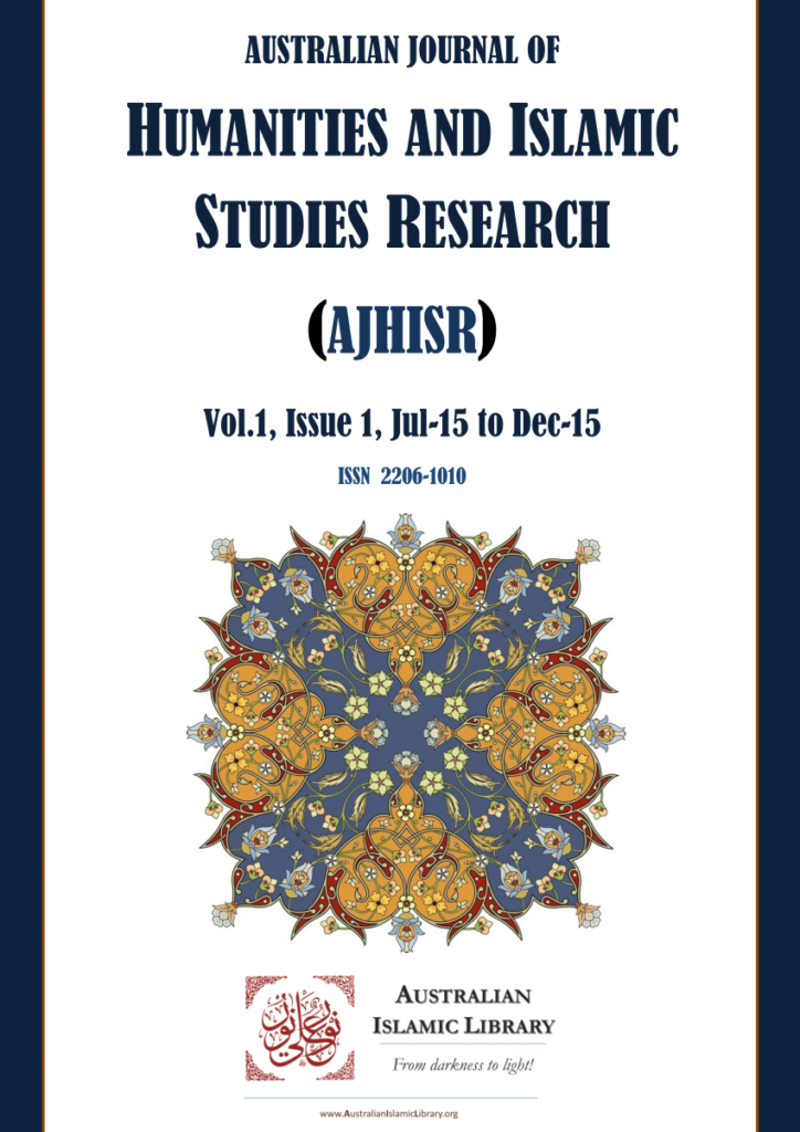australian journal of humanities and islamic studies research