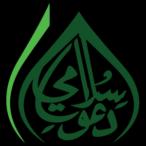 Daat e Islami