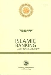 Islamic Banking and Finance Review (IBFR)