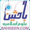 BAHISEEN.COM