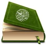 Search in Quran