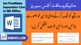 How to Set Foot-Note Separator Line in MS Office