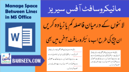 Manage Space Between Lines in MS Office