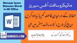 Manage Space Between Words in MS Office