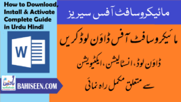 Download MS Office full with Product key