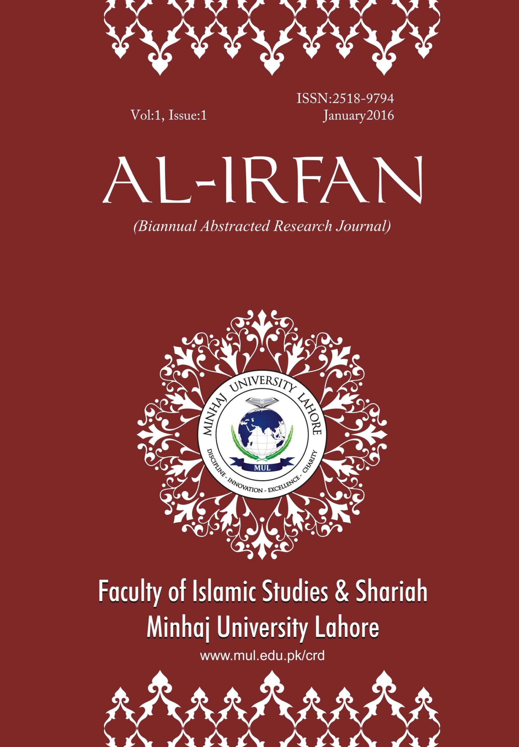 Al-Irfan, Faculty of Islamic Studies & Shariah Minhaj University, Lahore