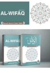 AL-WIFAQ Research Journal FUUastisb.edu.pk