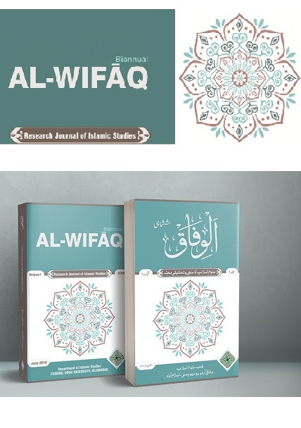 AL-WIFAQ Research Journal FUUastisb.edu.pk