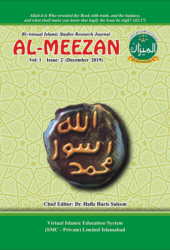 Al-Meezan Research Journal