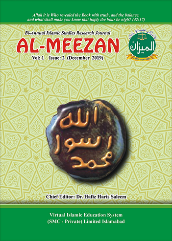 Al-Meezan Research Journal
