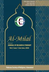 Al-Milal, Journal of Religion and Thought