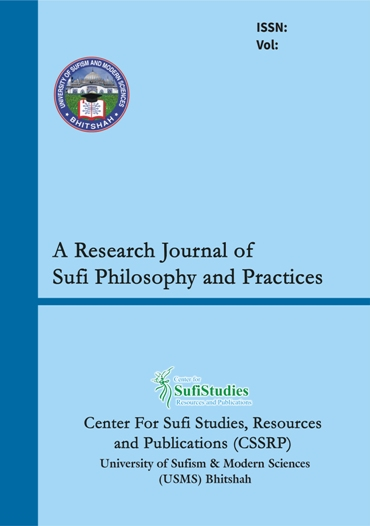 Center for Sufi Studies, Research, and Publication (CSSRP)
