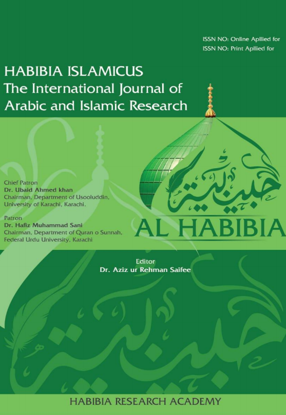 HABIBIA ISLAMICUS The International Journal for Arabic and Islamic Research