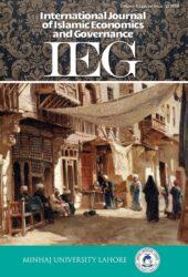 International Journal of Islamic Economics and Governance (IJIEG)