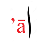 transliteration bahiseen.com