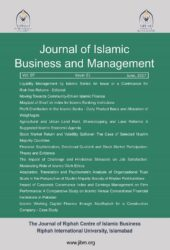 Journal of Islamic Business and Management (JIBM)