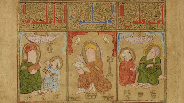 An Introduction to Arabic Manuscripts